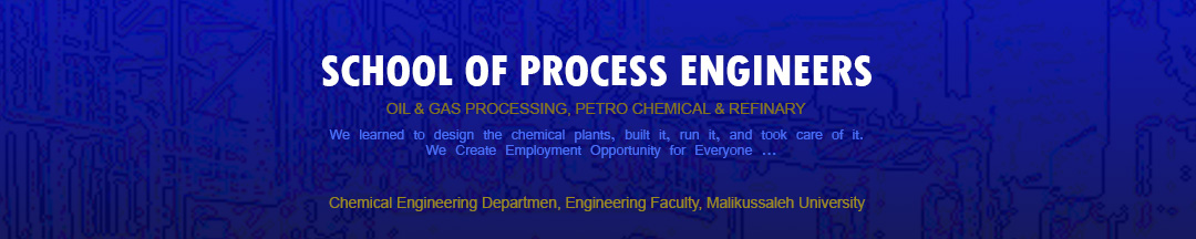 slogan school of process engineer 7 best for facebook new